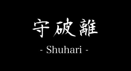 shuhari